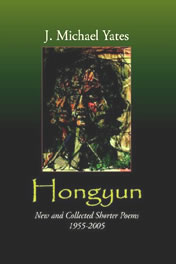 Hongyun Cover